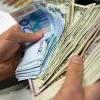 Altın mı Dolar mı yoksa Euro mu?
